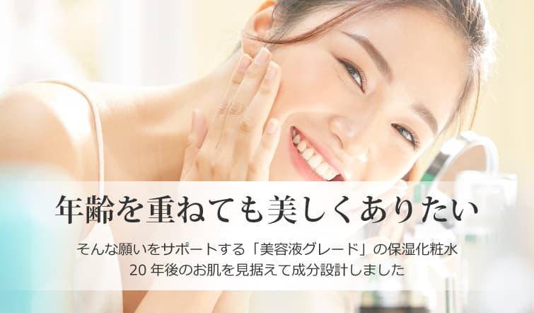 アルピニエッセンスローション(月桃の香り)150ml
