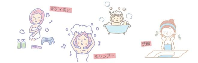 魂のハッピー泡シャンプー