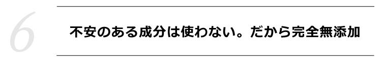 魂のハピースカルプハーブ泡シャンプー!(詰替用)【6】 不安のある成分は使わない。完全無添加
