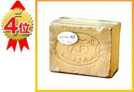 アレッポの石鹸(EXTRA40 )