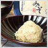 【マルカワみそ】無添加生味噌 自然栽培 白味噌