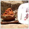 【マルカワみそ】無添加生味噌 有機味噌「日本」(