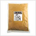 麹屋甚平熟成ぬか床(補充用生ぬか床)1kg