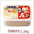 麹屋甚平熟成ぬか床1.2kg(容器付き)