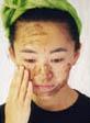 ガスールで洗顔