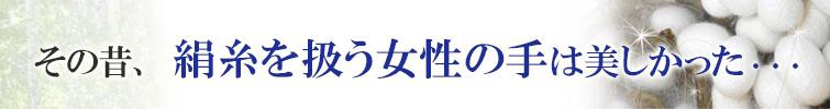 山澤清のシルク白樺化粧水はミネラル豊富な白樺樹液とハーブだけでつくった天然成分100%の完全無添加化粧水
