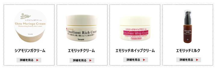 当店オリジナル商品での比較;植物の油分の多さ&クリームの硬度は以下となります。左が油分豊富&硬度が高いもの。