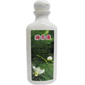 梅花藻 モーガニックシャンプー 300ml