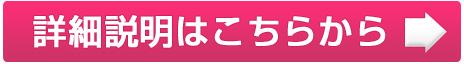 京のすっぴんさん ナチュラル素肌色クリームBBの詳細を見る
