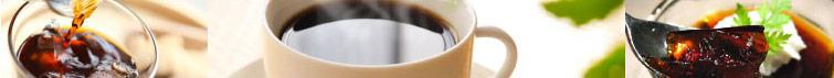 【魂の商品屋】コーヒー・紅茶・ウーロン茶