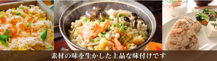 ごはんの素   有機玄米や野菜の旨みたっぷりのカラダにやさしいスープ