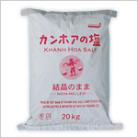 カンホアの塩結晶の粒のまま 業務用20kg