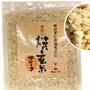 釜炒り焼き玄米フレーク(玄米やき米)1kg