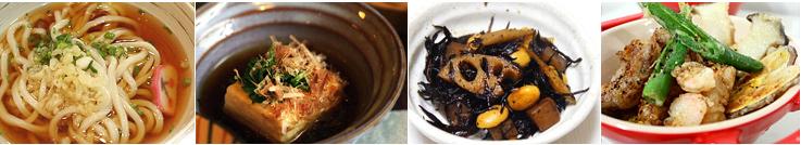 オーサワの茜醤油のレシピー