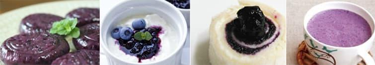 オーガニックワイルドブルーベリーのレシピ