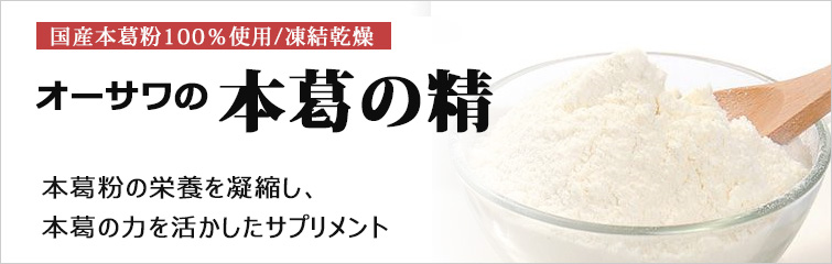 心のぽん酢醤油は米酢・本醸造醤油・味噌・高知産有機ゆず果汁使用のぽん酢醤油  だしの旨みとまろやかな酸味, 鍋物・サラダ・餃子のたれなど様々な料理にどうぞ