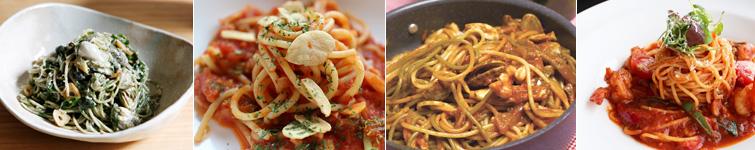 玄米スパゲッティスタイル