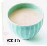 ●玄米甘酒
