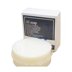 藍石鹸(AIソープ)
