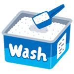 洗濯洗剤一覧表