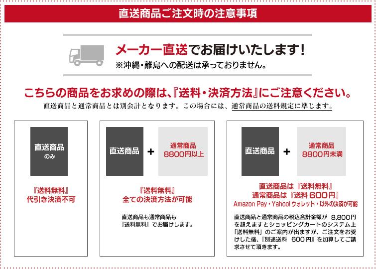 金井さんの有機玄米「真田のコシヒカリ小松姫」5kg はメーカ直送でお届けいたします。