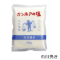 ランキング34位  カンホアの塩(石臼挽き500g)