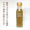 ランキング24位 YUZURICH(柚子リッチ)120ml