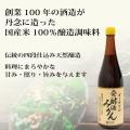 ランキング29位 発酵酒みりん720ml