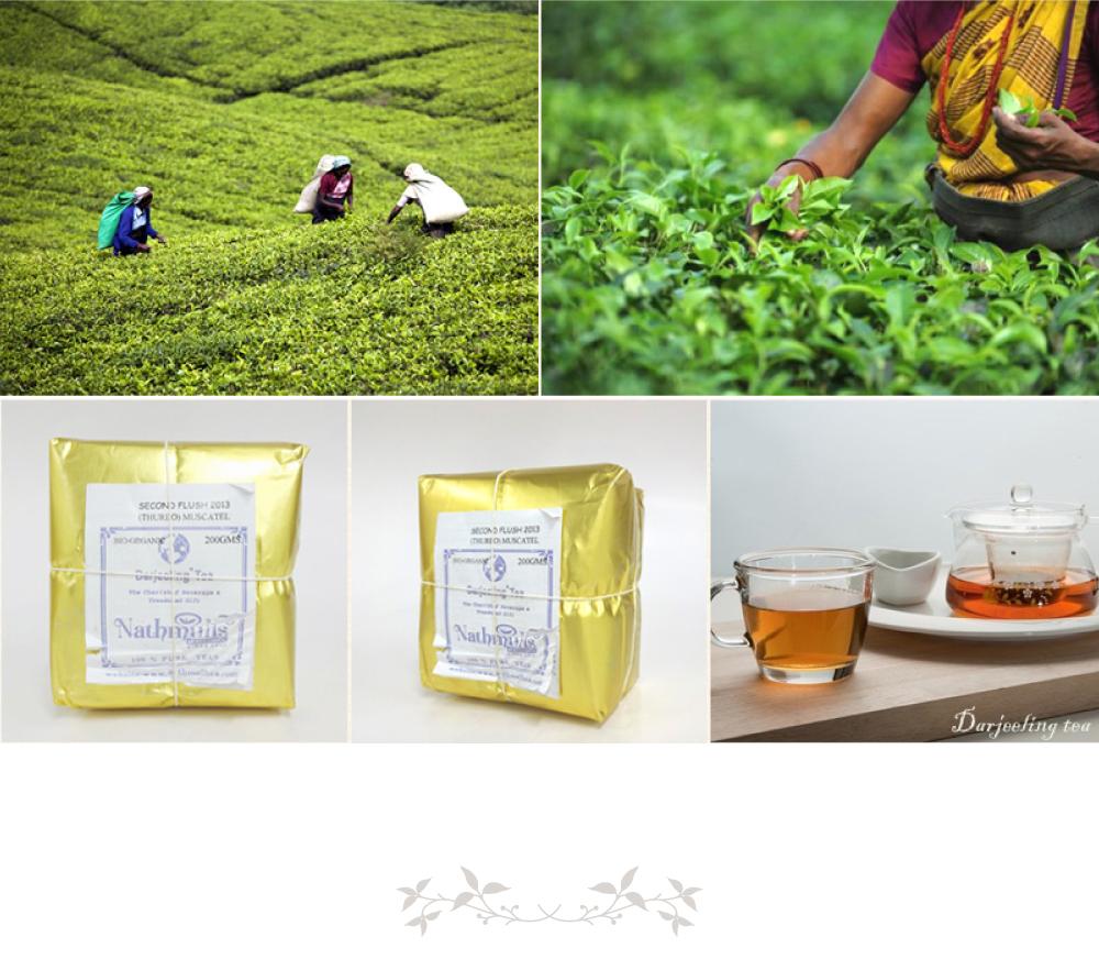 紅茶の茶葉とパッケージのイメージ